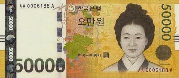 корейская вона